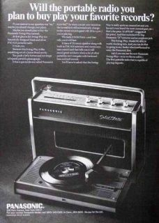 solid state record player