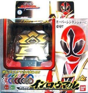 Power Rangers Samurai Sentai Shinkenger Hiden Disk Analyzer Inroumaru