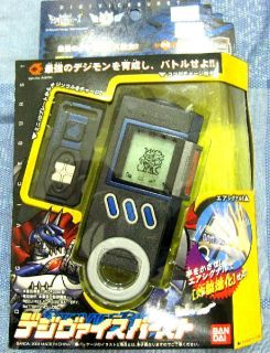 NEW DIGIMON BANDAI BLUE DIGIVICE DATA LINK iC MEGA BURST *ULTRA RARE*
