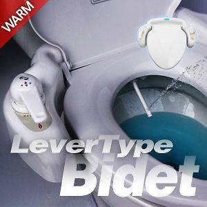 EUREKA KOREA BIDET Toilet Seat EB 3500W PREMIUM Hygienic Sprayer