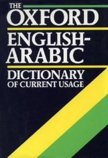 The Oxford English Arabic Dictionary of Current Usage 1972, Hardcover