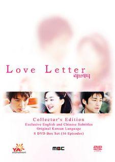 Love Letter DVD, 2005, 8 Disc Set