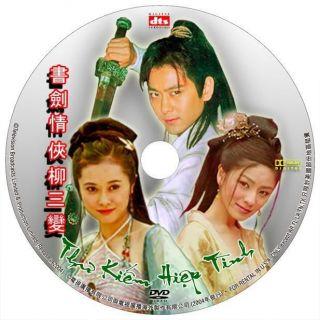 phim dl w color labels time left $ 7 00 buy it now phuong duc mieu