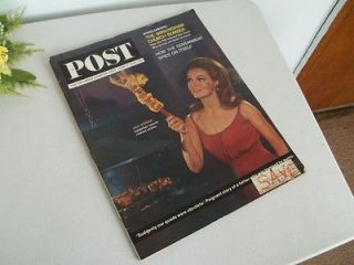 The Saturday Evening POST magazine June 6 1964 Big Brother Julie