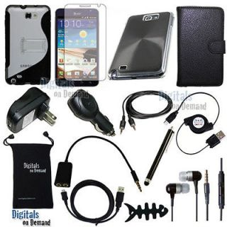 14 ITEM ACCESSORY BUNDLE FOR SAMSUNG GALAXY NOTE COVER CASE SKIN