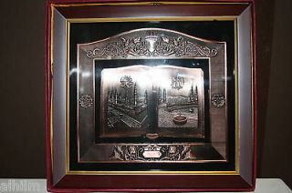 Allah Muhammad SAW Brass Frame Stand Islamic Wall Mount