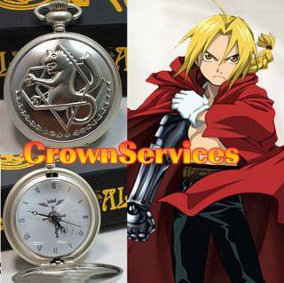 Full metal Alchemist Pocket Watch Necklace Ring Edward Elric Anime