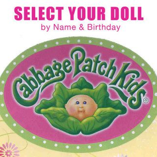Select a Doll Cabbage Patch Kids CPK Jammies Babies Collectible Gift 3