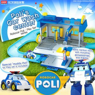 Robocar Poli Car Washing Center Play set, station and track for