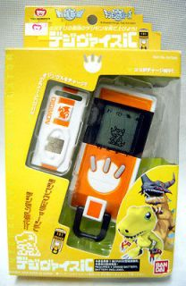 DIGIMON BANDAI Digital Monsters ORANGE DIGIVICE iC DATA LINK 10X VER