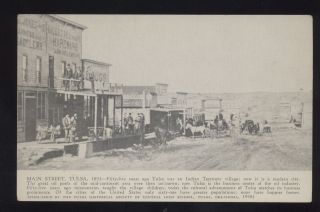 IN 1893 INDIAN TERRITORY DOWNTOWN STREET SCENE POSTCARD OKLA. B&W