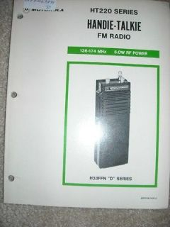 Motorola HT 220 handie talkie radio Service Manual 136 174MHZ