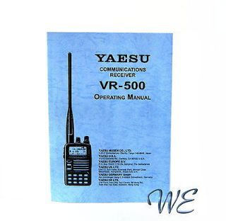 NEW Yaesu VR 500 Operating Manual Book in English