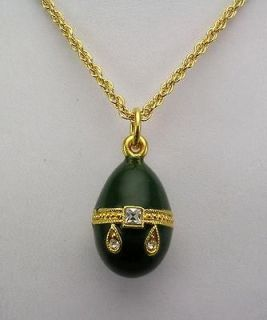 Joan Rivers Faberge Inspired Egg Pendant Necklace