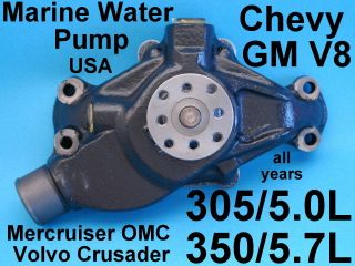 350 5.7L CHEVY CIRCULATING WATER PUMP MERCRUISER VOLVO OMC CRUSADER