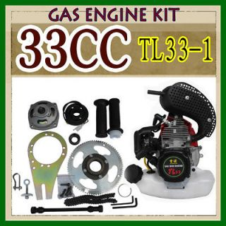 Bike 33CC 2 Stroke Engine Kit GAS Motor Motorized power cycling kit