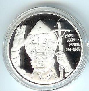 Pope John Paul II Silver Commemorative Coin