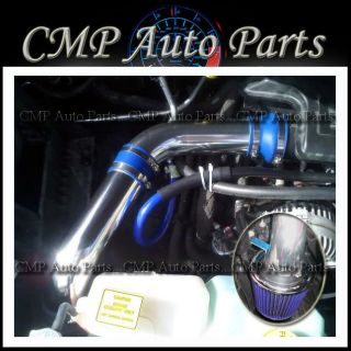 1500 3.7L V6 4.7L V8 COLD AIR INTAKE KIT INDUCTION SYSTEMS 2002 2010