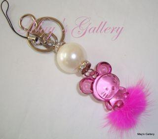 Hello Kitty Cell Phone Charm & Key chain Holder NIB