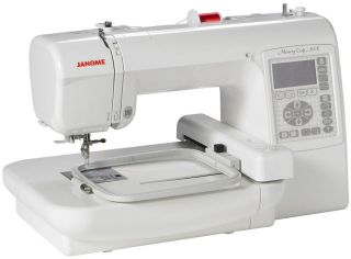 Janome Memory Craft 200e Embroidery Machine   Brand NEW