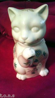 CHO CHO SAN FRANCISCO Vintage Cat Tea Pot W/ Paw Spout & Locking Head