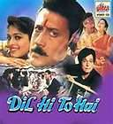 DIL HI TO HAI  JACKIE SHROFF,SHILPA  INDIAN MOVIE HINDI DVD