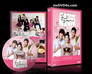 Flower Boy Ramyun Shop » Korean drama DVD **Excellent english sub**