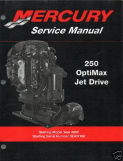 outboard jet drive in Motors/Engines & Components
