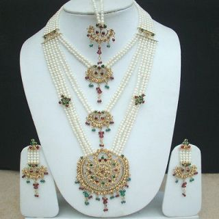 STUNNING INDIAN RANI HAAR JEWELRY SET PEARL BRIDAL LONG NECKLACE