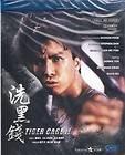 Cage 2 Blu Ray Donnie Yen Yuen Woo Wo Ping Rosamund Kwan NEW Eng Sub