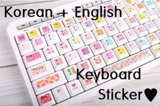 Keyboard Sticker Cute [Korean + English letters] Not transparent