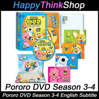 Korean Animation Pororo DVD Season 3 4 Korean Language English
