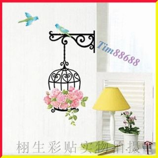 Cage Flower Tree Removable Wall Vinyl Sticker Decals Wallpaper LW1006