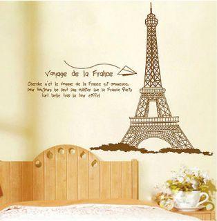 60*90cm Huge Paris Eiffel Tower Wall Sticker Decor Decals Art