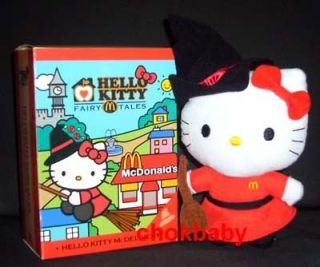 Hong Kong Mcdonalds x Hello Kitty Plush Doll 2012 Fairy Tales