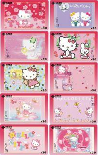 hello kitty trading cards