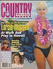 Lorrie Morgan George Jones cover Music City News 1994