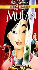 MULAN Disneys  Gold Collection Edition V/G VHS Unforgettable Music and