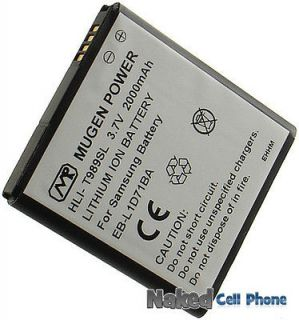NEW MUGEN 2000mAh SLIM EXTENDED BATTERY FOR TMOBILE SAMSUNG GALAXY S