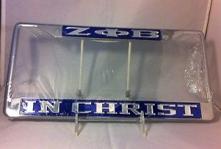 "Zeta Phi Beta Sorority ""In Christ"" Blue/Silver License Plate Frame"