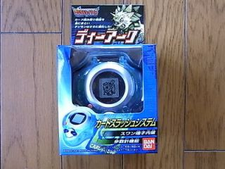 Ark Arc Digivice JP Version 2 Clear Blue & Silver Tamers D Power NEW
