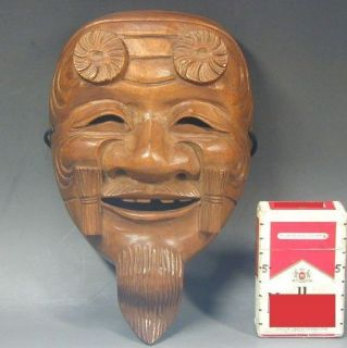 Okina Mask 361 Wood Old Samurai Grandpa Wise Man Japanese Noh Kabuki