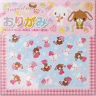 Hello Kitty Sanrio Origami Paper Craft Book FREE S H