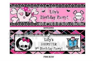 PINK SKULL MONSTER BIRTHDAY PARTY water bottle label wrappers PARTY