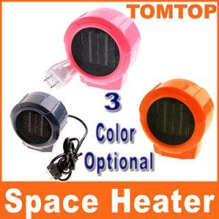 Mini Portable Personal Ceramic Space Heater Electric Fan 220V 100W
