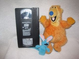 PLUSH BEAR IN THE BIG BLUE HOUSE WITH TUTTER FINGER PUPPET & VHS