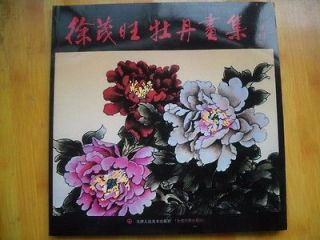 Flower Chinese Painting Tattoo sketch Flash Reference Coloring Book