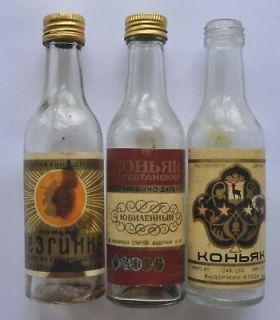 1960s Russia LEZGINKA Cognac Brandy 3 Miniature Bottles