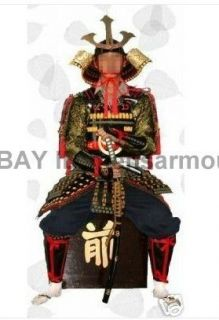 Rüstung Art Japanese Samurai suit of Red 一Armor&Mask&​Neck