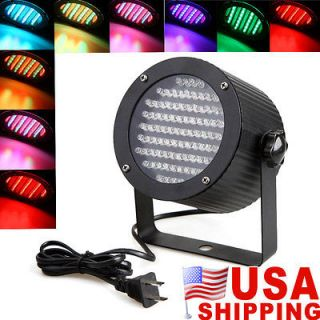RGB DMX 512 Lighting Disco Projector Party Show Stage Laser Light US